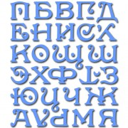 Нож для вырубки Crafty Ann, Large Alphabet Set (алфавит)